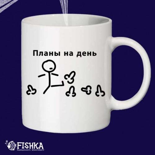 """Чашка с принтом """"Планы на день"""""""