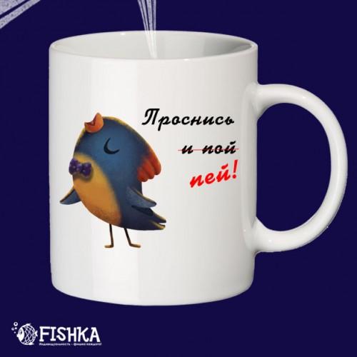 """Чашка с принтом """"Проснись и пей"""""""