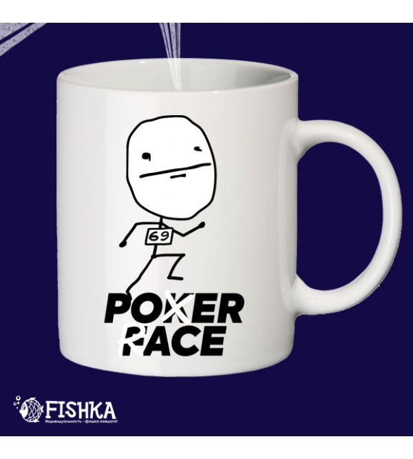 "Чашка с принтом ""Po er ace"""