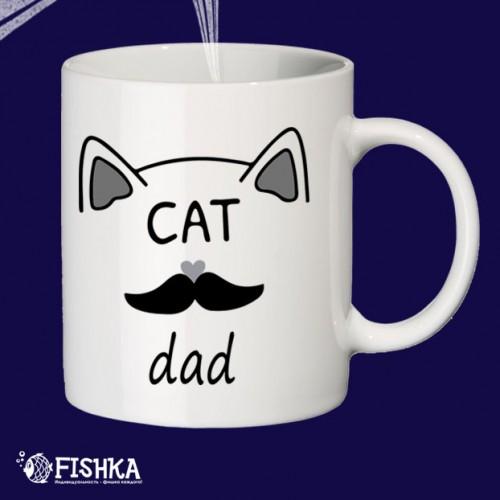 """Чашка с принтом """"Cat dad"""""""