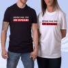 """Парная футболка с надписью """"Делай вид что не бухаю"""""""