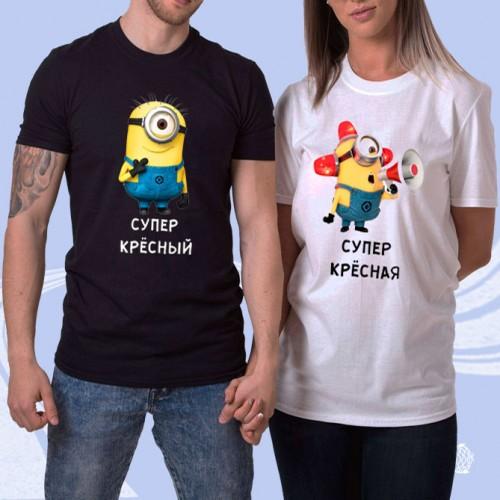 """Парные футболки """"Супер крестный и крестная"""""""