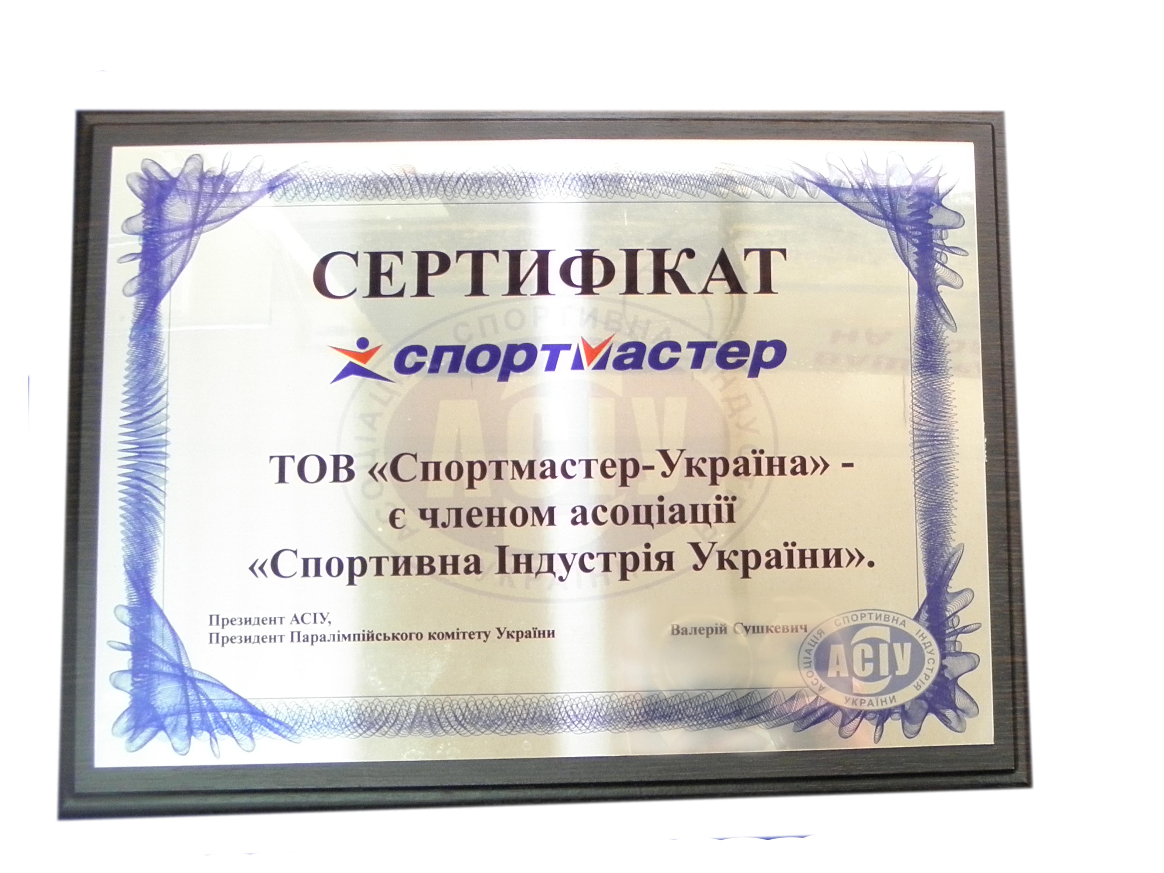 Табличка и диплом на деревянной основе с нанесением на металле под заказ в Днепре