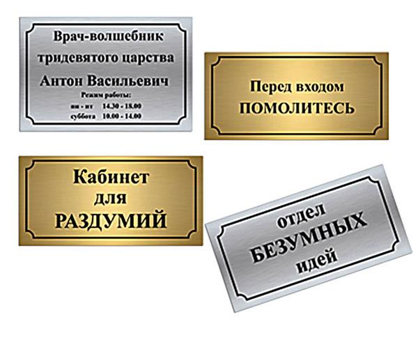 Крепкие железные таблички с печатью под заказ в Украине